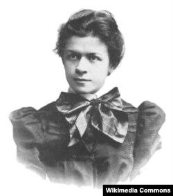 Mileva Maric.