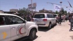 أخبار مصوّرة 15/07/2014: من وصول المساعدات الإنسانية في سوريا إلى إعادة بناء نظام إمدادات المياه في طاجيكستان