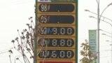В Таджикистане резко выросли цены на топливо