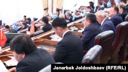 Депутаты Жогорку Кенеша. Архивное фото.