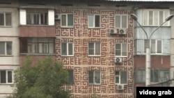"Alma-aty şäherindäki ""Hruşşowka"" jaýy."