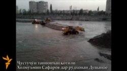 Боздошти қотили эҳтимолии Холмӯъмин Сафаров