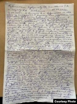Заява Владислава Єсипенка