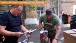 Чеські волонтери доправили гуманітарну допомогу для поранених бійців