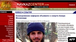 A screen grab from Kavkazcenter.com shows a photo of the man variously identified as a Jordanian or Saudi militant, and known by the nom de guerre of Muhannad.