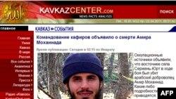 """Сайт """"Кавказ Центр"""" признан в России экстремистским."""