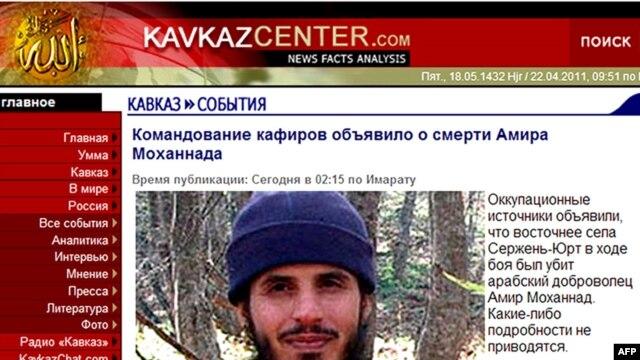 Новости россии сегодня правда ру