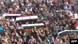Демонстрация в городе Хомс