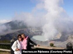 У Коста-Рыку да Насьці прылятала мама