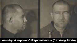 Особлива нарада НКВС СРСР засудила Борисикевича як «соціально небезпечного елемента» до 8 років виправно-трудових таборів