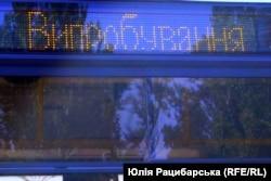 Напис на тролейбусі