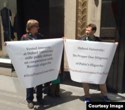 Илья Заславский (справа) на пикете против сотрудничества Оксфорда с Леонидом Блаватником у нью-йоркского офиса выпускников Оксфорда