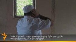 სამთაწყაროში ადგილობრივი მუსლიმანები ლოცვაში მონაწილეობისგან თავს იკავებენ