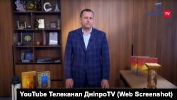 Борис Філатов, мер Дніпра
