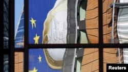 Sediul Comisiei Europene la Bruxelles