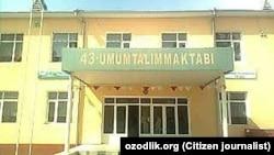 43 - maktab, Hakan qishlog'i, Andijon tumani