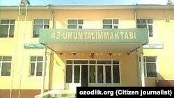 Здание школы в городе Андижане, архивное фото.