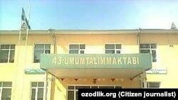 A school in Hakan, Andijan, Uzbekistan.