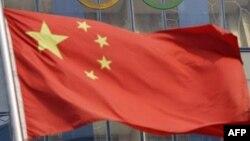 Flamur kinez