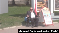 Дмитрий Горбачев на одиночном пикете