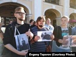 Акция поддержки в Санкт-Петербурге