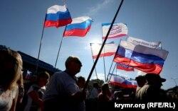 День российского флага в Симферополе, архивное фото
