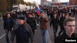 Орусия -- Брюлеводогу нааразылыкка чыккандар. Москва, 13-октябрь, 2013.