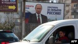 Ղրիմ - ՌԴ գործող նախագահ, նախագահի թեկնածու Վլադիմիր Պուտինի նախընտրական պաստառը Սևաստոպոլում, 12-ը մարտի, 2018թ․