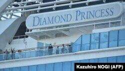 Круизный лайнер Diamond Princess, пришвартованный в порту Иокогама. 13 февраля 2020 года.