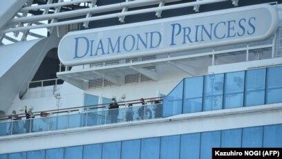 """Imagini pentru nava """"Diamond Princess"""""""