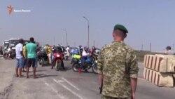 Мотопробег единства Украины и Крыма возле админграницы полуострова (видео)