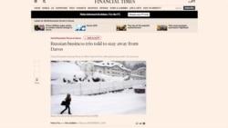 Россия несет потери. Кто из российских бизнесменов пропустит крупнейший экономический форум.