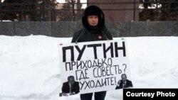 Фото сделано майором полиции, который наблюдал за действиями одиночного пикетчика на Площади Республики