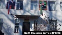 Шатойский райсуд Чечни