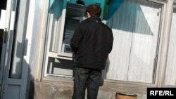 An ATM in the Tajik capital, Dushanbe