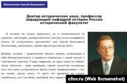Сергей Филимонов