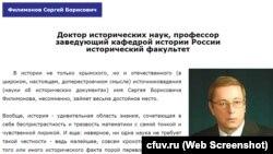 Сергій Філімонов