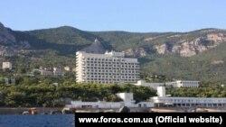 Кримський санаторій «Форос»