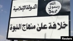 An Islamic State sign along a street in Mosul.