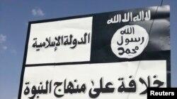 في الموصل، في 21 تموز 2014