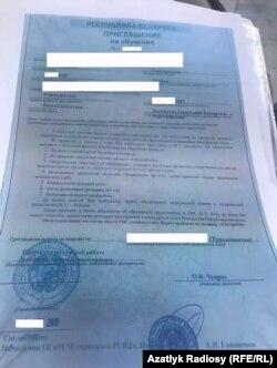 """Туркменистанцы тратят большие деньги, чтобы собрать документы, но их всё равно не выпускают из страны """"могущества и счастья"""""""