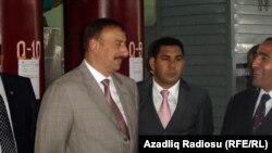 Prezident İlham Əliyev və Fərhad Əliyev, 2005