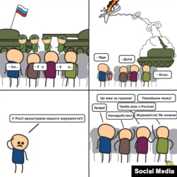 facebook.com/Міністерство еміграції