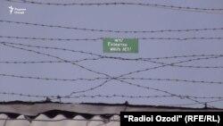 Тюрьма в Душанбе.