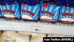 Сахар на московских полках