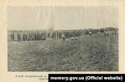 Інспекція генералом Приходьком Дорошенківського полку під Бахмутом, травень 1918 року