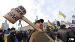 Участники киевского Евромайдана
