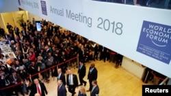 Президент США Дональд Трамп прибывает на форум в Давосе. 26 января 2018 года.