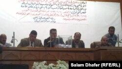 قرعة توزيع قطع الأراضي السكنية على موظفي محافظة ميسان