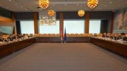 Meeting of Tajikistan-EU Cooperation Council